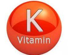 Βιταμίνη Κ Η αντικαρκινογόνα
