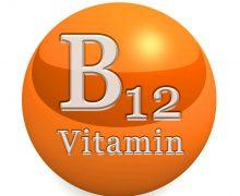 Βιταμίνη Β12 ή Κολβαλαμίνες
