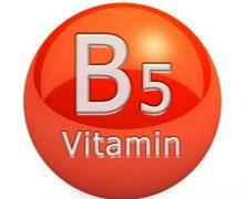 βιταμίνη β5