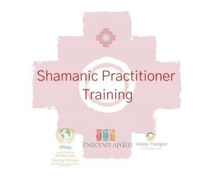 Έντεχνη δράση άρθρο ψυχοθεραπείας shamanic practitioner