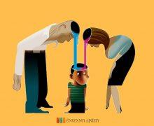Έντεχνη δράση άρθρο ψυχοθεραπείας