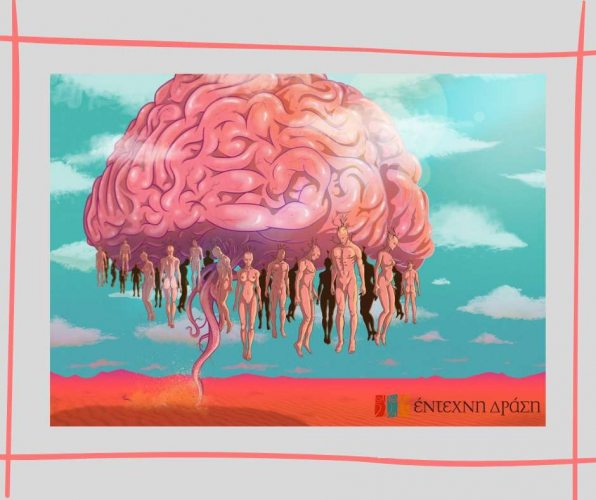 Carl Jung: Τι είναι το συλλογικό ασυνείδητο; Έντεχνη Δράση